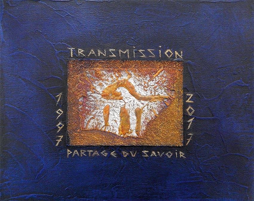 H_transmission